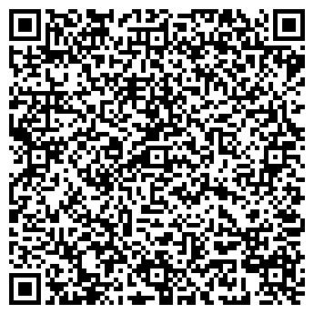 """QR-код с контактной информацией организации """"Комфортное жилье""""!"""