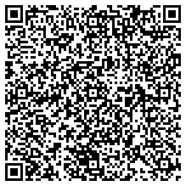 QR-код с контактной информацией организации КОТЕЛЬНИЧЕСКОЕ ДОРОЖНОЕ УПРАВЛЕНИЕ № 2, ГУ