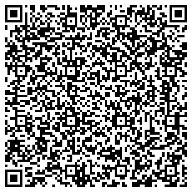 QR-код с контактной информацией организации Котельничская автошкола ДОСААФ