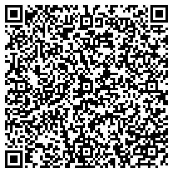 QR-код с контактной информацией организации КАРАГАНДА,-АСЫЛ-АГАШ ТОО