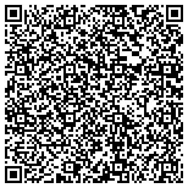 QR-код с контактной информацией организации КОЧЕВСКОЕ ДОРОЖНО-РЕМОНТНО-СТРОИТЕЛЬНОЕ ПРЕДПРИЯТИЕ