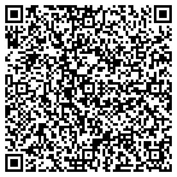 QR-код с контактной информацией организации КАРАГАНДА,-БАХУС ТОО