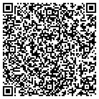QR-код с контактной информацией организации СТАРОЕ МАКСИМКИНО ОПС