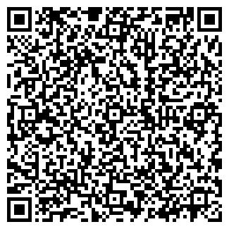 QR-код с контактной информацией организации ШПАНОВСКАЯ ОСНОВНАЯ