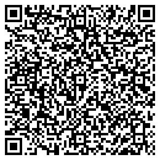 QR-код с контактной информацией организации ЧЕТЫРОВСКАЯ ОСНОВНАЯ