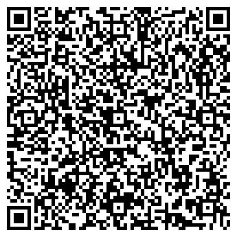 QR-код с контактной информацией организации БОЛЬШЕРОМАНОВСКАЯ ОСНОВНАЯ