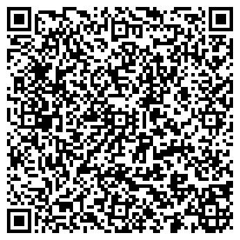 QR-код с контактной информацией организации КАРАГАНДА,-ОРИОН ТОО