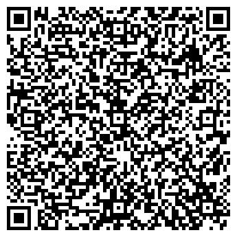 QR-код с контактной информацией организации НОВОЕ ТЕНЕЕВО ОПС