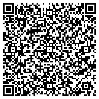 QR-код с контактной информацией организации КОШКИНСКИЙ РОВД