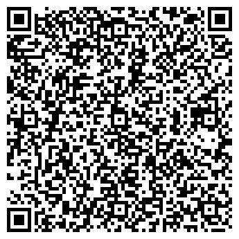 QR-код с контактной информацией организации ВАСИЛЬЕВСКАЯ СРЕДНЯЯ ФИЛИАЛ