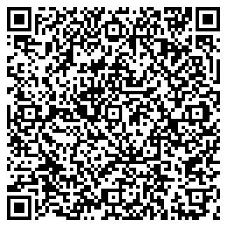 QR-код с контактной информацией организации ЗАЛЕСЬЕВСКАЯ ОСНОВНАЯ