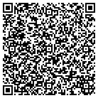 QR-код с контактной информацией организации КАРАГАНДА,-ШТАМП ТОО
