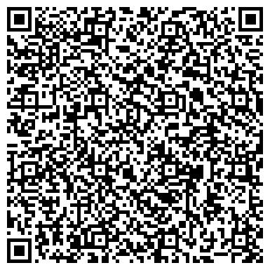QR-код с контактной информацией организации СТЕПНАЯ ШЕНТАЛА ОПС