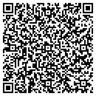 QR-код с контактной информацией организации КОШКИНСКОЕ ДРСУ