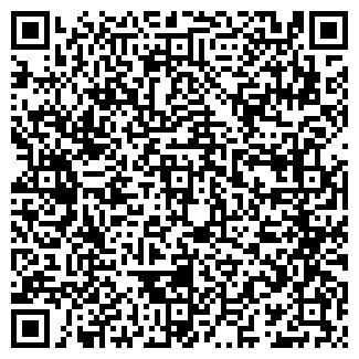 QR-код с контактной информацией организации ПОГРУЗНАЯ ОПС