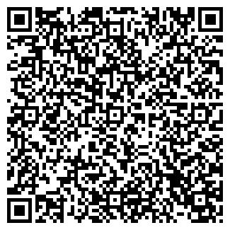QR-код с контактной информацией организации № 102 ВИТА