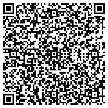 QR-код с контактной информацией организации НОВАЯ КАРМАЛА ОПС