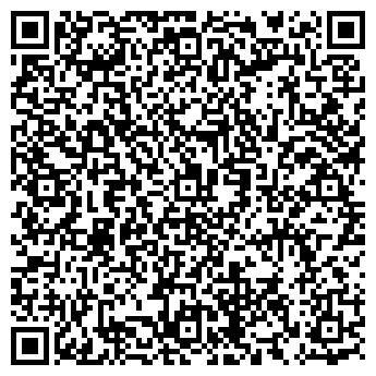 QR-код с контактной информацией организации ДВОРЕЦ БРАКОСОЧЕТАНИЙ