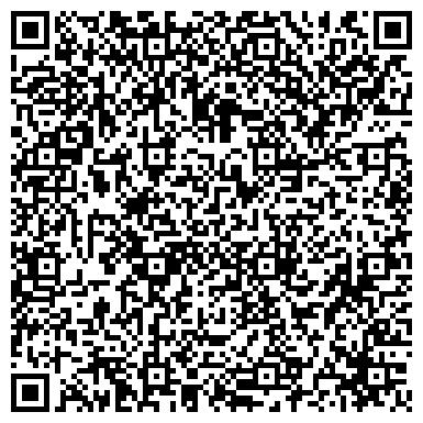 QR-код с контактной информацией организации ВИШЕРАБУМПРОМ ЦЕЛЛЮЛОЗНО-БУМАЖНЫЙ КОМБИНАТ (Закрыто)