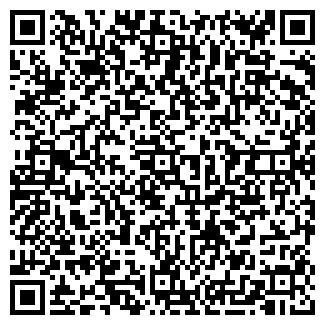 QR-код с контактной информацией организации ЗАО УРАЛАЛМАЗ