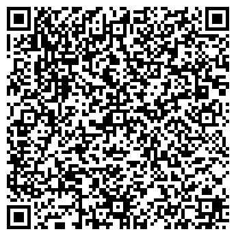 QR-код с контактной информацией организации ВИШЕРАНЕФТЕГАЗ, ООО