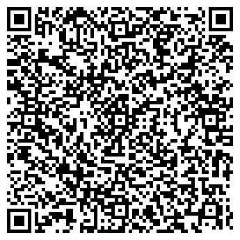 QR-код с контактной информацией организации ВИШЕРАНЕФТЬ, ОАО