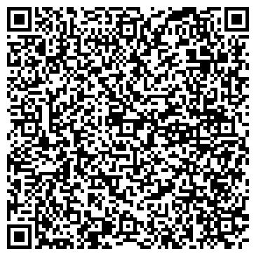 QR-код с контактной информацией организации УРАЛОЙЛ ЦЕХ ДОБЫЧИ НЕФТИ И ГАЗА № 3, ООО