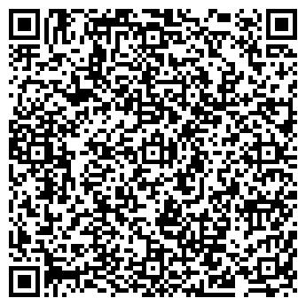 QR-код с контактной информацией организации ВИШЕРАТРАНСНЕФТЬ, ООО