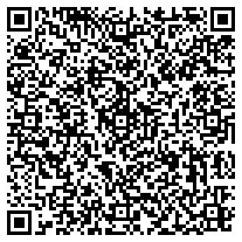 QR-код с контактной информацией организации ВИШЕРАНЕФТЬ, ЗАО