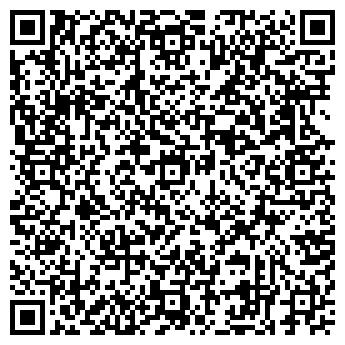 QR-код с контактной информацией организации УСОЛКА ТЦ ООО