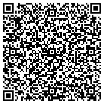 QR-код с контактной информацией организации ПУЖКХ ГАФУРИЙСКОЕ