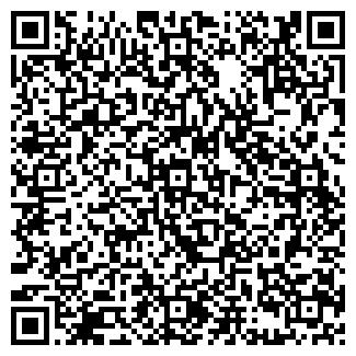 QR-код с контактной информацией организации МАГАШ КОЛХОЗ