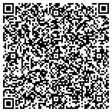 QR-код с контактной информацией организации ГАФУРИЙСКИЙ РАЙОННЫЙ СУД