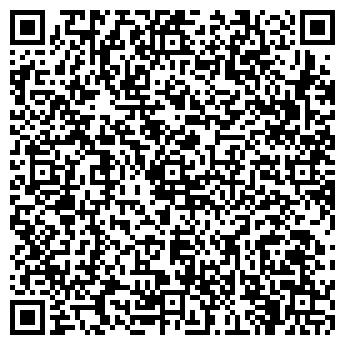 QR-код с контактной информацией организации ДЖИ ПИ ЭС-КАЗАХСТАН АО