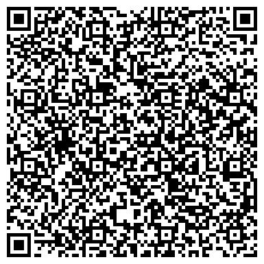 QR-код с контактной информацией организации ГАФУРИЙСКИЙ СЕЛЬСКИЙ ЛЕСХОЗ ФИЛИАЛ ФГУ БАШКИРСКСЕЛЬЛЕС