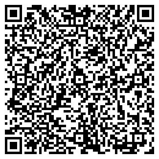 QR-код с контактной информацией организации ДИАМАНТ ТОО