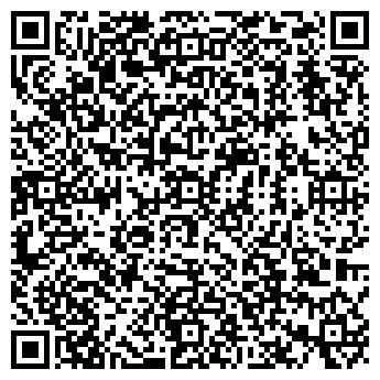 QR-код с контактной информацией организации ДЬЯКОВСКИЙ МЕХЛЕСХОЗ