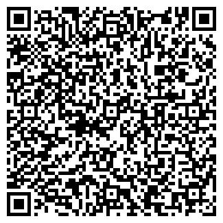 QR-код с контактной информацией организации ЕРУСЛАНСКОЕ СХПК