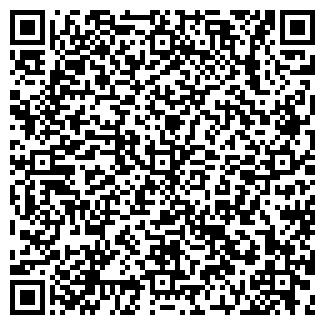 QR-код с контактной информацией организации УСАТОВО ОПС