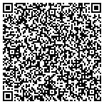 QR-код с контактной информацией организации ДИАПАЗОН ИЗДАТЕЛЬСКИЙ ДОМ