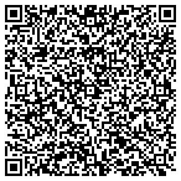 QR-код с контактной информацией организации ТОО Аян-Актау