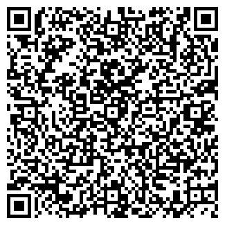 QR-код с контактной информацией организации ЛАВРОВКА ОПС