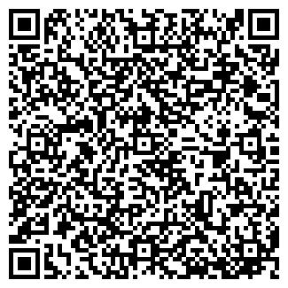QR-код с контактной информацией организации ProComfort