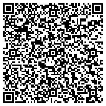 QR-код с контактной информацией организации Raket Store – товары для бадминтона