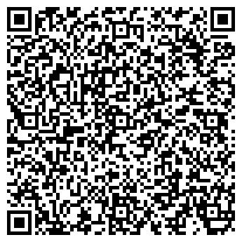 QR-код с контактной информацией организации НОТАРИУС СЮСИНА Л.И.