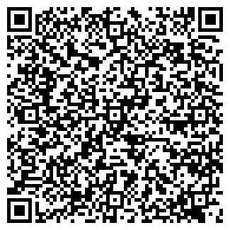 QR-код с контактной информацией организации № 39 ПМК