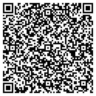QR-код с контактной информацией организации СТЕПЬ СХА