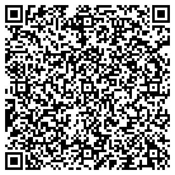 QR-код с контактной информацией организации Мой юрист