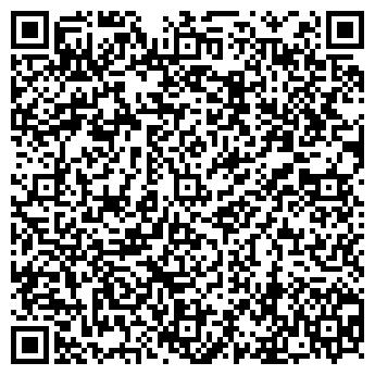 QR-код с контактной информацией организации КРАСНОКУТСКАГРОПРОМСНАБ