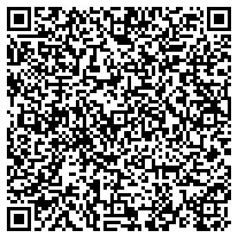 QR-код с контактной информацией организации ЧКАЛОВСКОЕ СЕЛЬСКОХОЗЯЙСТВЕННОЕ ТОО